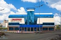 ТРИУМФ, Гипермаркет Низких цен