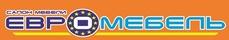Евромебель, дизайн-студия