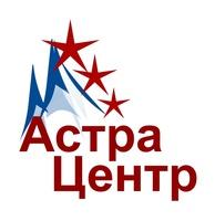 Астра-Центр, ООО