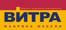 Витра, ИП Черноусенко Е.А., филиал в г. Омске