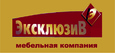 Эксклюзив, торгово-производственная компания, ИП Акчурин А.А.
