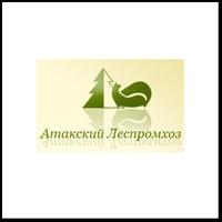 Атакский леспромхоз, ООО, производственная фирма
