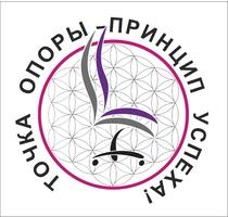Аленсио-Омск, Точка опоры ООО
