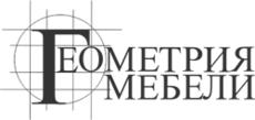 ГЕОМЕТРИЯ МЕБЕЛИ, производственно-торговая компания