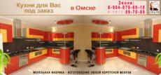 Мебель-HOUSE