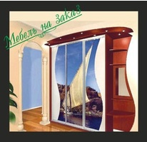 «Мебель на заказ»   мебельная компания