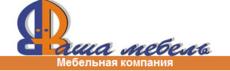 Ваша Мебель, ИП Шихов М.Р.