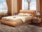 Мебель для спальни Elba за 68281.0 руб