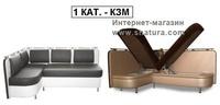 Мягкая мебель Бьюти за 22990.0 руб