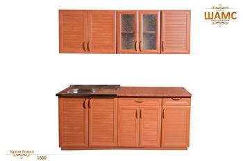 Кухонные гарнитуры Кухня рамка 1800 за 17 440 руб