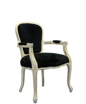 Кресла Кресло PJC014-PJ877 за 17 500 руб