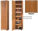 Мебель для прихожей Обувной шкаф Бона 1 (вишня) за 6500.0 руб