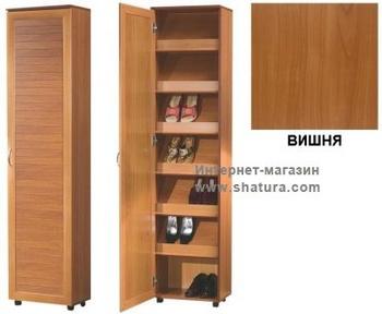 Тумбы для обуви Обувной шкаф Бона 1 (вишня) за 6 500 руб