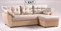 Мягкая мебель Мод 128 за 33900.0 руб