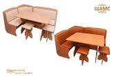 Мебель для кухни Обеденная зона №1 за 6600.0 руб