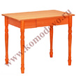 Стол обеденный № 3 за 2550.0 руб