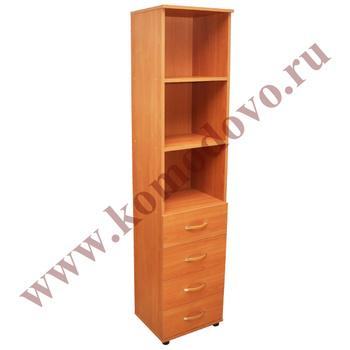 Мебель для персонала Стеллаж с ящиками № 7 за 2 450 руб