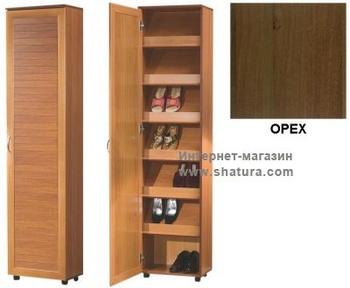 Тумбы для обуви Обувной шкаф Бона 1 (орех) за 6 500 руб