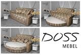 Кровати Кровать -диван Милана за 71894.0 руб