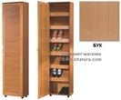 Обувной шкаф Бона 1 (бук) за 6500.0 руб