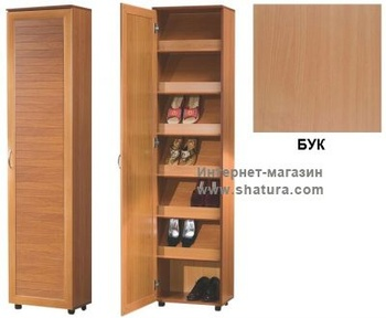 Тумбы для обуви Обувной шкаф Бона 1 (бук) за 6 500 руб