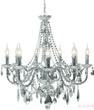 Светильник подвесной Gioiello 9 плафонов, хром за 29500.0 руб