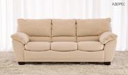 Мягкая мебель Адорес за 65000.0 руб