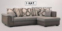 Мягкая мебель Мод 103 за 49500.0 руб