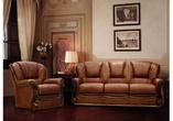 Комплекты мягкой мебели Изабель 2 за 89990.0 руб
