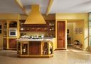 Коллекция кухонной мебели от
