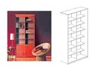 Корпусные шкафы-купе Шкаф купе 2-х дверный книжный за 15165.0 руб