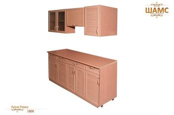Кухонные гарнитуры Кухня Рамка 1800 за 16 290 руб