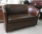 Мягкая мебель Квин 2! за 9200.0 руб