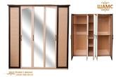 Шкаф Милена 5-ти дверный за 15830.0 руб