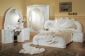 Мебель для спальни Valeria за 81000.0 руб