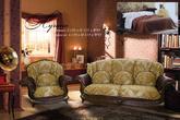 Комплекты мягкой мебели Лучано за 60000.0 руб