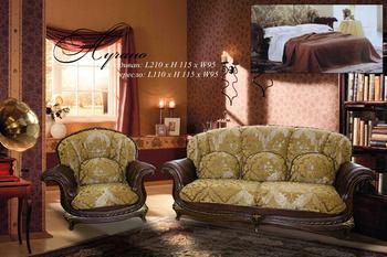 Комплекты мягкой мебели Лучано за 60 000 руб