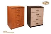 Корпусная мебель Комод 60 за 2480.0 руб