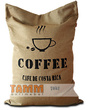 """Кресло """"Coffee Bag"""" за 4700.0 руб"""