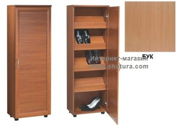 Тумбы для обуви Обувной шкаф Бона-2 (бук) за 4 490 руб