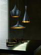 Светильник подвесной FriedenC1, черный за 2900.0 руб