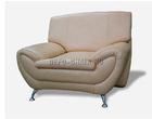 Офисная мебель Amigo за 16198.0 руб