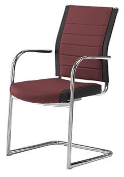 Кресла и стулья для посетителей Кресло посетителя Kosmo Top visitor за 45 226 руб