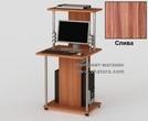 Стол компьютерный за 4290.0 руб