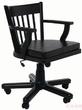 Столы и стулья Стул крутящийся Cabana за 28200.0 руб