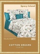 Cotton dreams за 4990.0 руб