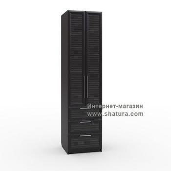 Гостиные Флоренция Шкаф с 3мя ящиками гл. 600 (венге) за 13 190 руб