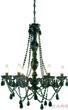 Светильник подвесной Starlight, 6 плафонов, чёрный за 6300.0 руб