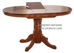 Стол 3242F за 11990.0 руб
