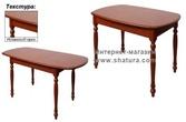 Стол обеденный за 21490.0 руб